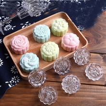 7Pcs Set Acrylic Round Moon Cake Mold with 6 Stamps 50g Cookie Cutter Bread Maker Pastry Kitchen Bake Tools