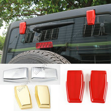 Chrome/ Red/ Gold ABS Pair Liftgate Rear Door Window Glass Hinge Covers Exterior Trim For Jeep Wrangler 2008-2017 Car Styling(China)