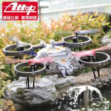 YD-712 2.4G 4-Channel 4-CH RC Helicopter New Large Remote Control RC 6 Axis UFO Aircraft Built-in Gyro Avatar LED Light plane(China)