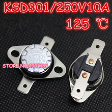 Free Shipping 10pcs/lot KSD301 125 degrees Celsius 125 C Normal Close NC Temperature Controlled Switch Thermostat 250V 10A(China)