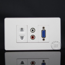 120MM Wall Face Plate RCA AV + VGA + Two hole 10A250V power Socket Outlet Assorted Panel Covers Faceplate(China)