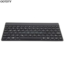 Backlight Universal Keyboard Slim Wireless Bluetooth 3.0 Aluminium With 7 Color - L059 New hot