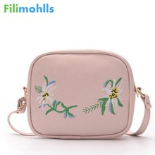 2018 Summer Embroidery Pu Leather Women Messenger Bags Small Women Bag Female Shoulder Crossbody Bag Floral Flap S1007(China)