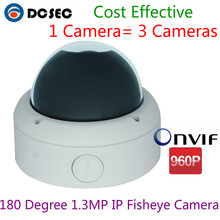 Free Shipping 1.3MP 960P IP 180 degree wide angle fisheye panoramic cctv Security mini dome camera with free CMS Software
