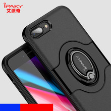 Buy ipaky New multifunctional back cover case Apple iphone 7 plus 7plus finger ring vehicle magnetic Adsorption for $5.98 in AliExpress store