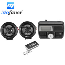 Anti-Theft Device Motorcycle Handlebar Audio System Alarm MP3 Player Speaker FM USB/SD