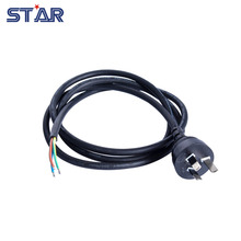 1pc AU LED Power Supply Adapter Connect Plug Extension Silicone Wire, 1.2m Long Rubber Anti-Corrosion Electric Cord Cable