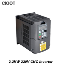 Free Shipping 2.2KW 220V Inverter Variable Frequency Drive VFD Inverter 3 Phase Output 220V CNC Inverter