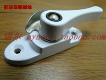 Aluminum Alloy lock doors and windows hardware / sliding window lock / crescent crescent lock high quality zinc alloy(China)