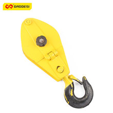 0.5T Heavy Duty Steel Wheel Swivel Powerful Lifting Hooks Industry Wire Rope Single Fixed Pulley With Safety Lock Hand Tools