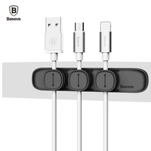 Baseus Peas Durable Magnetic Cable Clip USB Cable Organizer Clamp Desktop Workstation Charging Wire Cord Management Cable Winder