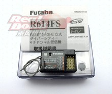 Futaba 4 Channel 2.4GHz FASST Receiver RC Touring Car On Off Road #R614FS