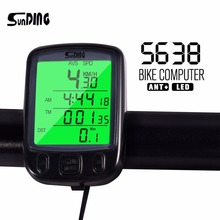 SunDing SD 563B Waterproof Cycling Bike Bicycle Computer LCD Backlight Bike Bicycle Odometer Speedometer Wholesale Drop Shipping