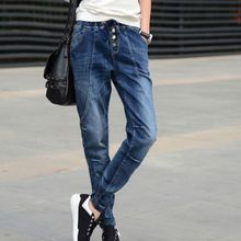 Extra Long Jeans For Tall Girl 2017 Elastic Waist Pencil Trousers Pants Extended Long Harem Jeans Denim Length Jogger G090701(China)