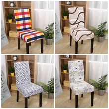 Colorful Plaid Stretch Chair Covers For Home Decor,100% Polyester Universal Elastic Slipcovers,1pc Modern Chair Cover FXQQGD