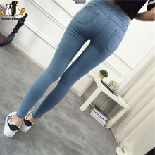 2017 New Fashion Ladies Casual Stretch Denim Jeans Leggings Jeggings Pencil Pants Thin Skinny Leggings Jeans Womens Clothing(China)