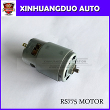 Powerful! Superior Quality RS-775 DC Electric 775 Motor For Drill 12V 24V Brush dc motors rs 775 lawn mower motor