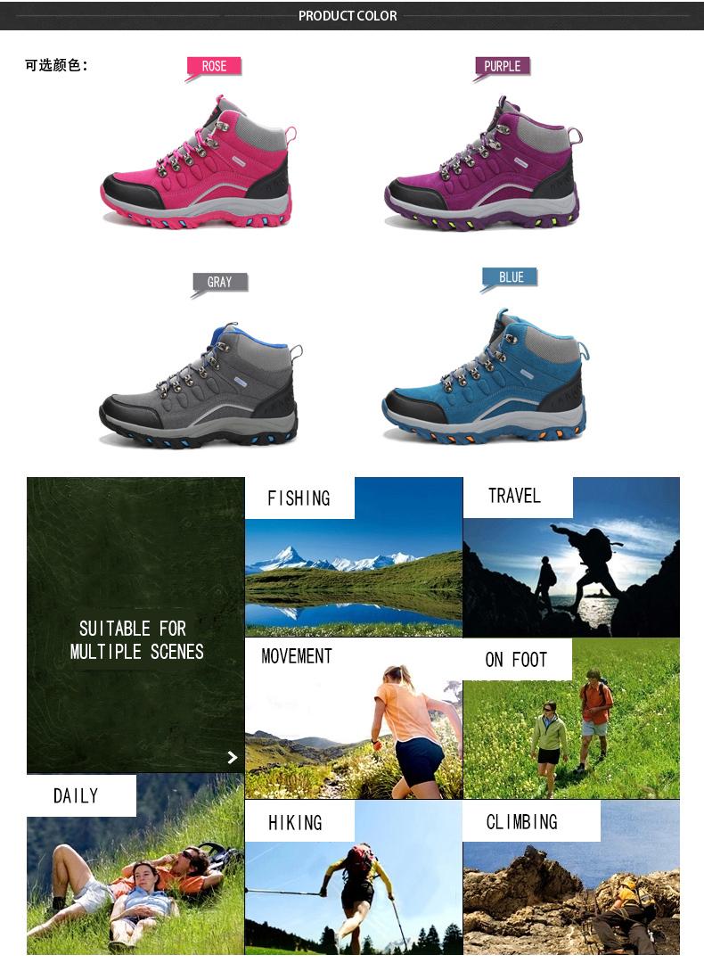 BD-3338 men Outdoor hiking shoes women (4)