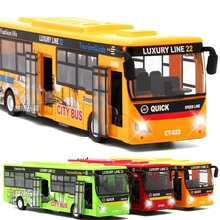 EFHH 23cm Alloy City Bus with Flashing Musical Pull Back 2door Open Diecasts & Toy Vehicles Red/yellow/green for Choose(China)