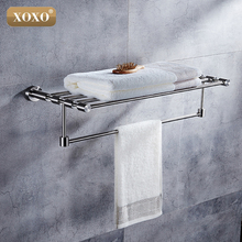 XOXO High Quality Brushed Stainless Steel Wall Mount Aluminum Bathroom Accessories Double Towel Rack 304 Stainless Steel 4120(China)