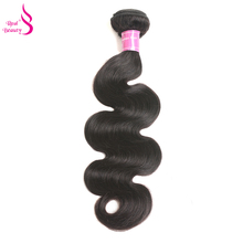 "Real Beauty Brazilian Body Wave Hair Weave Bundles 100% Human Hair Non-Remy Hair Extensions Can Be Dyed 8""-26""(China)"