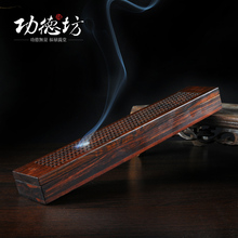 Wooden incense creative core Scripture carved wooden monolith sandalwood incense violet Tan acid furnace(China)