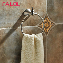 Supplier 304 S.Steel Nickle Hotel Wall Mount Bath Towel Set Parts Washroom Rings Accessories Fittings(China)