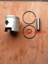 Free shipping piston for Yamaha new model 2 stroke 40HP Taiwan production outboard machine accessories