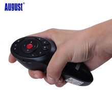 August LP320 Air Mouse and Wireless Presenter with Red Laser Pointer PowerPoint Presentation Remote Control PC Slide Clicker