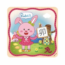 Cartoon Puzzle Educational Developmental Baby Kids Training Wooden toys for children animal Jigsaw Puzzle kids Toys jouet enfant(China)