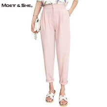 Moet &She Summer Autumn Students Ladies Harem Pants Cuffs High Waist  Black Pink Cool Thin Trousers Plus Size XXXL 3XL B67223R