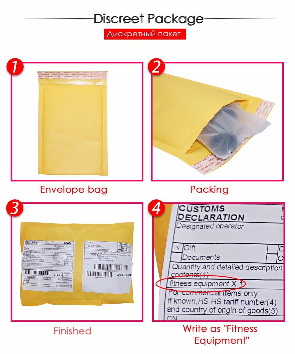 yellow package