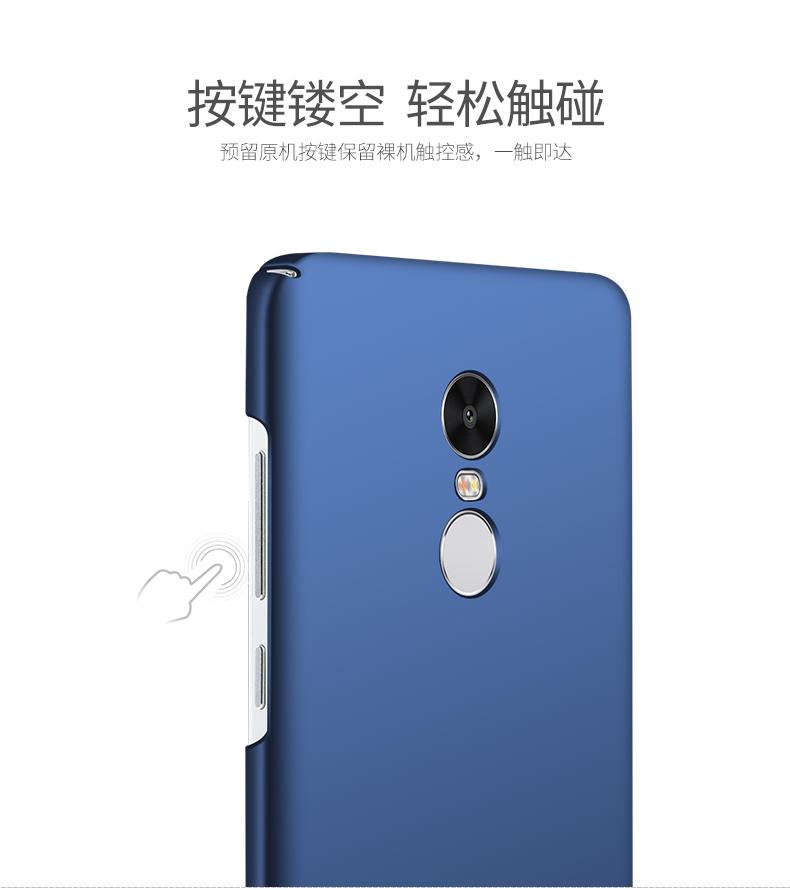 For Xiaomi Redmi Note 4 4X Case Cover (17)