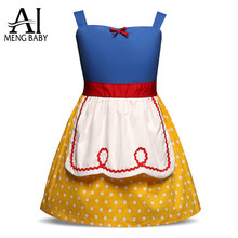 Ai Meng Baby Fairy Tale Fantasy Princess Cosplay Costumes Girl Dress Wedding School Party Dresses For Teen Girls Kids Clothes