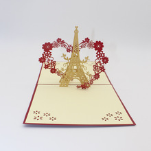 (10 pieces/lot)Kirigami & Origami Eiffel Tower with Heart Wreath 3D Greeting Card Valentine's Gift Laser Cut Invitation Card