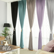 Soft Bedroom Curtains Window Treatments Blackout Silk Curtain Drapes For Living Room Grey Green Panels Insulated Thermal Blinds