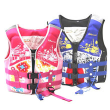 3 Size 2 Color Life Vest Children's Inflatable Swimming Water-Skiing Jacket For Kids Sandbeach s Surfing Vests Jacket