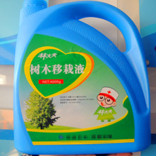 Fertilizer for new transplant tree /Rubber tree fertilizer /New Transplant Tree fertilizer/ root growth hormone for tree