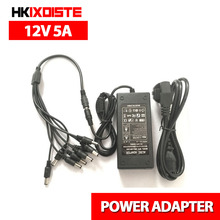 HKIXDISTE 12V 5A 8CH Power Supply CCTV Camera Power Box 8 Port DC+Pigtail COAT DC 12V Power Adapter(China)