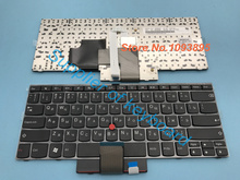 New Russian Keyboard For IBM lenovo Thinkpad Edge E320 E325 E420 E420S E425 LP-84KZ Laptop Russian Keyboard