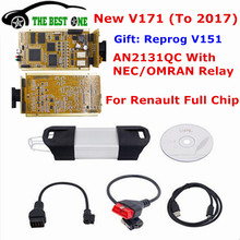 2017 Newest V171 For Renault Can Clip Full Chip Gold CYPRESS AN2131QC PCB OBD2 OBDii Diagnostic Interface For Renault 1998-2017