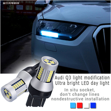 car Type 2011-14 A1 Q3 A4L Daytime Running Lights led white 7443 w21/5w Day lamp led canbus 6000k w21w led 12V T20 Daylighting