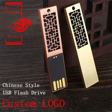 Chinese style Restoring ancient ways usb flash drive Gift pen drive 4GB 8GB 16GB 32GB 64GB thumb drive pen driver Custom LOGO