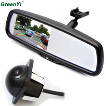 Buy Parking Assistance System Car Windscreen Rear View Mirror Car Bracket Monitor Car Rearview BackUp Reverse Parking Camera for $51.29 in AliExpress store