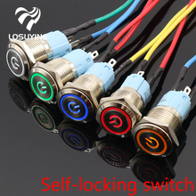 16mm red blue yellow green white Light Hot Car Auto Metal LED Power Push Button Switch Self locking Type On-off 5V 12V 220V(China)