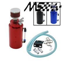 New arrived Racing Oil Catch Tank Racing Oil Can Catch Tank Can With Mini Air Filter and Inner Wire Mesh(China)