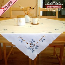 Garden Simple High-grade Embroidered Tablecloths Table Towel Table Runner Cover Towel Placemat TV cover towel Cationic fabric