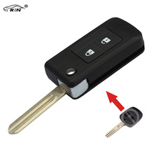 RIN Folding Remote Key Shell Keyless Entry Case 2 Button For Subaru Outback Legacy(China)
