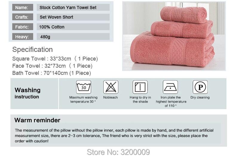 Stock-Cotton-Yarn-Towel-Set-790_05