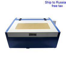 3040 50W CO2 laser cutting machine 50W laser tube honey comb rotary axis to Russia free tax